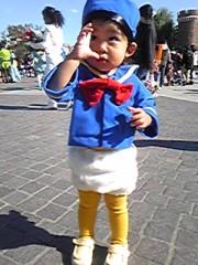 伊藤真奈美(アズライト) 公式ブログ/終日ディズニーランド 画像3