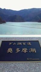 伊藤真奈美(アズライト) 公式ブログ/☆奥多摩一人旅☆ 画像3