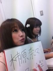 柿原奈々 公式ブログ/これから生放送! 画像2