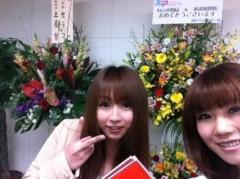柿原奈々 公式ブログ/これから生放送! 画像3