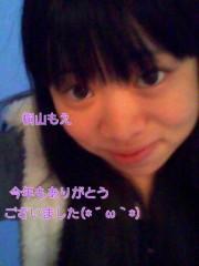 桐山もえ(ポンバシwktkメイツ) 公式ブログ/今年はヽ( ´ー`)ノ 画像1