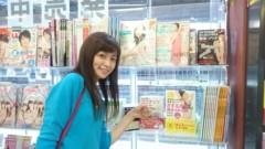 中村麻由 公式ブログ/書店で見つけました! 画像1