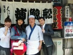 快信孝(チックタックブーン) 公式ブログ/アンニョンハセヨ韓国 画像1