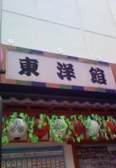 快信孝(チックタックブーン) 公式ブログ/楽日 画像1