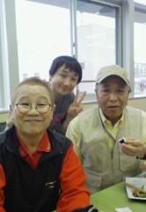 快信孝(チックタックブーン) 公式ブログ/米寿祭 画像3