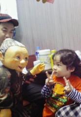 快信孝(チックタックブーン) 公式ブログ/先日のライブ 画像2