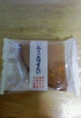 快信孝(チックタックブーン) 公式ブログ/日本一 画像1