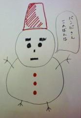 快信孝(チックタックブーン) 公式ブログ/リクエストにお答えして 画像1