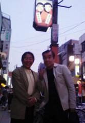 快信孝(チックタックブーン) 公式ブログ/浅草で 画像1