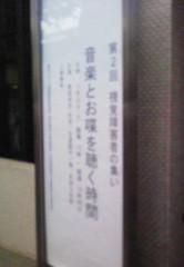 快信孝(チックタックブーン) 公式ブログ/本日は 画像1