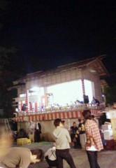 快信孝(チックタックブーン) 公式ブログ/深澤神社 画像3