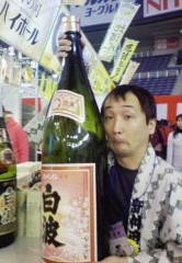 快信孝(チックタックブーン) 公式ブログ/東京ドームにて 画像2
