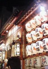 快信孝(チックタックブーン) 公式ブログ/おとりさま 画像1