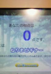 快信孝(チックタックブーン) 公式ブログ/練馬クイズ 画像1