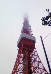 快信孝(チックタックブーン) 公式ブログ/東京タワー 画像2