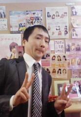 快信孝(チックタックブーン) 公式ブログ/添付し忘れ 画像3
