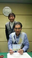 あいざき進也 公式ブログ/ラジオ番組ゲスト 画像1