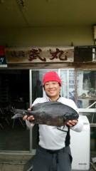あいざき進也 公式ブログ/初釣り 画像3