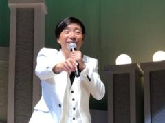 あいざき進也 公式ブログ/長島温泉 中間報告 画像1