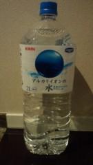 甘糟記子 公式ブログ/アルカリイオンの水 画像1