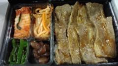 甘糟記子 公式ブログ/焼き肉弁当! 画像1