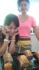 甘糟記子 公式ブログ/オレンジケーキ 画像1