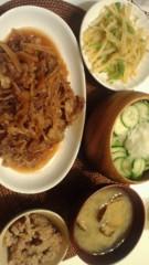 甘糟記子 公式ブログ/今日の夕飯 画像1
