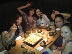 甘糟記子 公式ブログ/お祝い 画像1