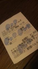 甘糟記子 公式ブログ/シャーロック・ホームズ 画像1