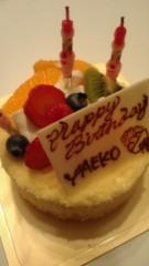 甘糟記子 公式ブログ/誕生日 画像1
