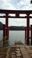 甘糟記子 公式ブログ/箱根神社 画像1