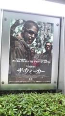 甘糟記子 公式ブログ/映画 画像1