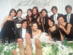 甘糟記子 公式ブログ/結婚式 画像1