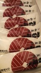 甘糟記子 公式ブログ/白玉 画像1