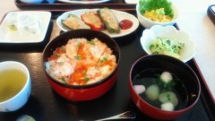 甘糟記子 公式ブログ/お昼ご飯 画像1