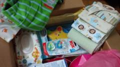 甘糟記子 公式ブログ/贈り物 画像1