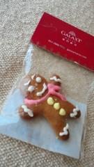 甘糟記子 公式ブログ/クリスマス 画像1