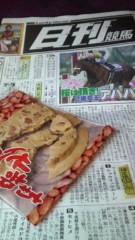 甘糟記子 公式ブログ/おやじセット 画像1