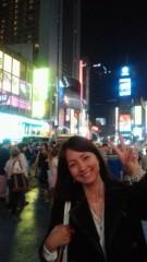 甘糟記子 公式ブログ/タイムズスクエア 画像1