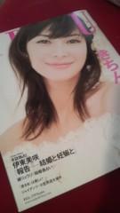 甘糟記子 公式ブログ/原ガールズ 画像1