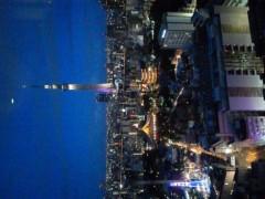 甘糟記子 公式ブログ/夜景 画像1