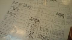 甘糟記子 公式ブログ/メッセージ 画像1