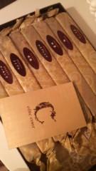 甘糟記子 公式ブログ/チョコレートブラウニー 画像1