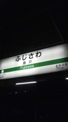 甘糟記子 公式ブログ/実家 画像1