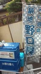 甘糟記子 公式ブログ/豆腐 画像1