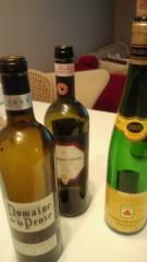 甘糟記子 公式ブログ/ワイン祭り 画像1
