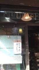 甘糟記子 公式ブログ/神楽坂 画像1