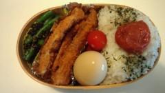 甘糟記子 公式ブログ/お弁当 画像1