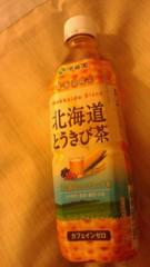 甘糟記子 公式ブログ/北海道とうきび茶 画像1