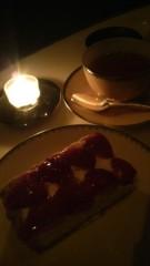 甘糟記子 公式ブログ/夜お茶 画像1
